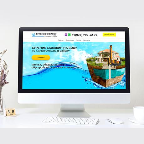 Разработка дизайна Landing page в Челябинске