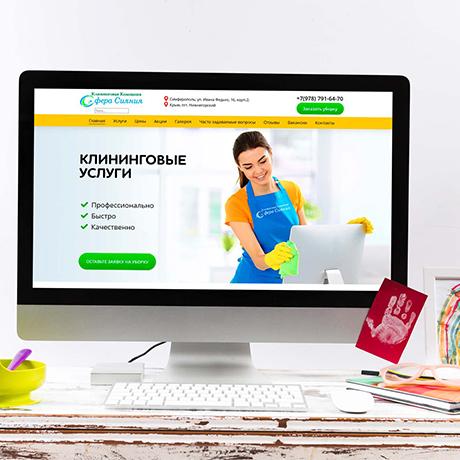 Разработка дизайна сайт-визитки в Челябинске