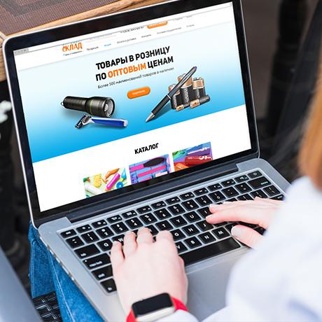 Разработка дизайна интернет-магазина в Челябинске