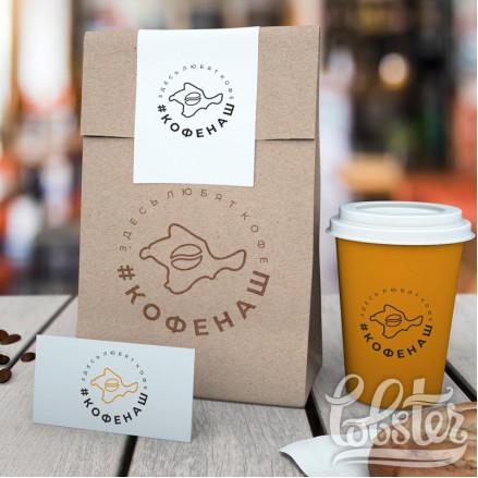 фирменный стиль и логотип для кофейни